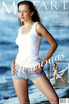 Marinias