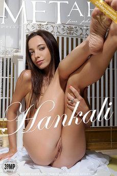 Hankali