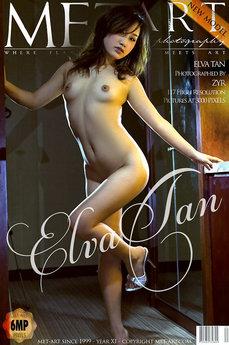 Presenting Elva Tan