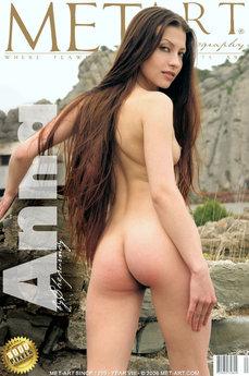 Presenting New Model Anna