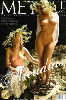 Arcadias