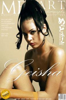 Geisha Ria