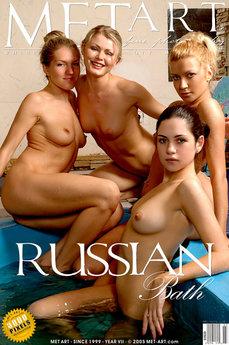 Russian Bath
