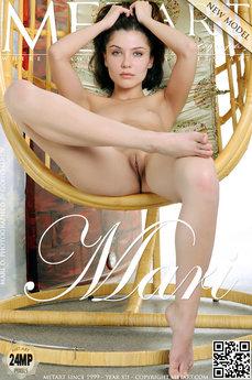 Presenting Mari