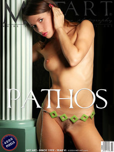 Pathos By Gubin