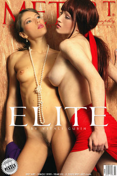 Elite By Gubin