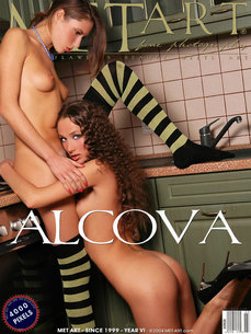 Alcova By Gubin