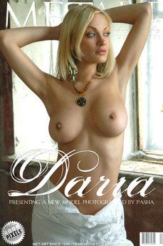 Presenting Daria